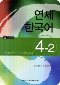 Credit to Seoulselection