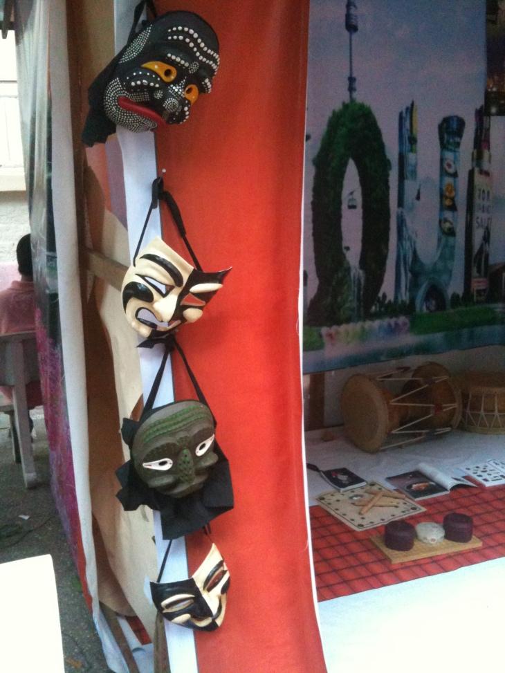 Korean traditional masks called 탈