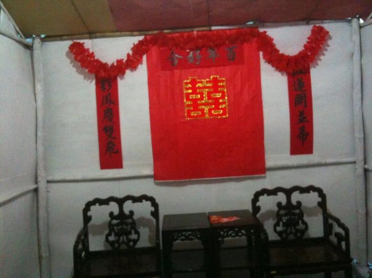 Chinese wedding room