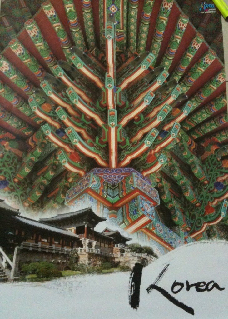 traditional Korean roofs