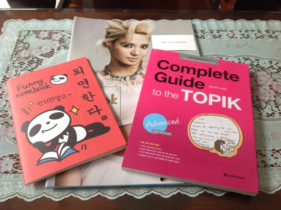I have received Korean parcel from twoChois