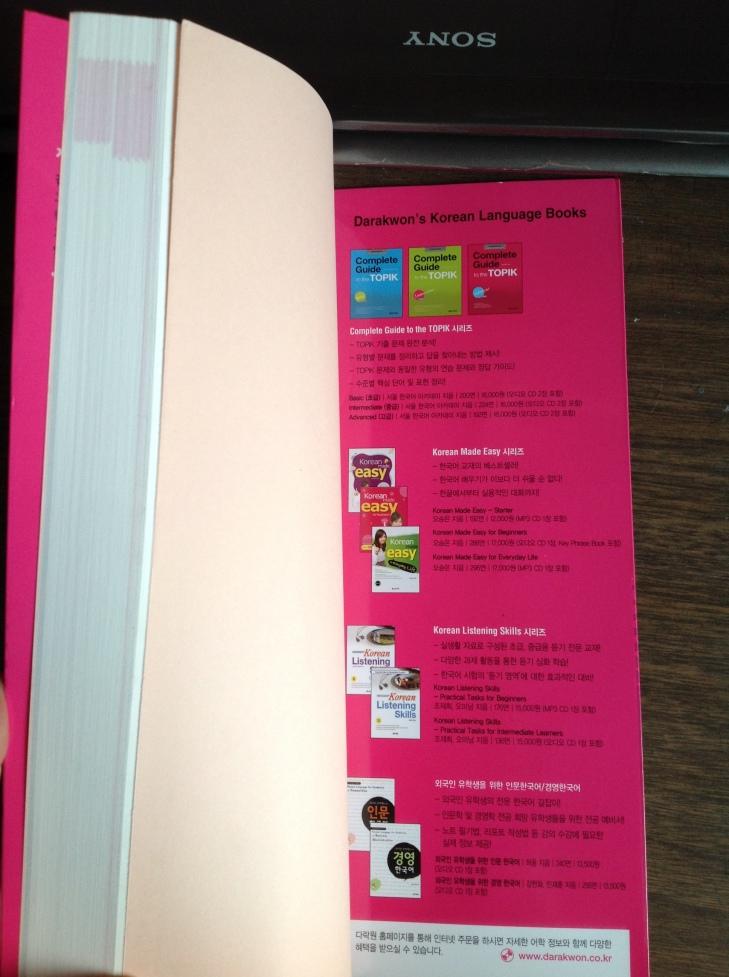 Other Darakwon Korean Language Books