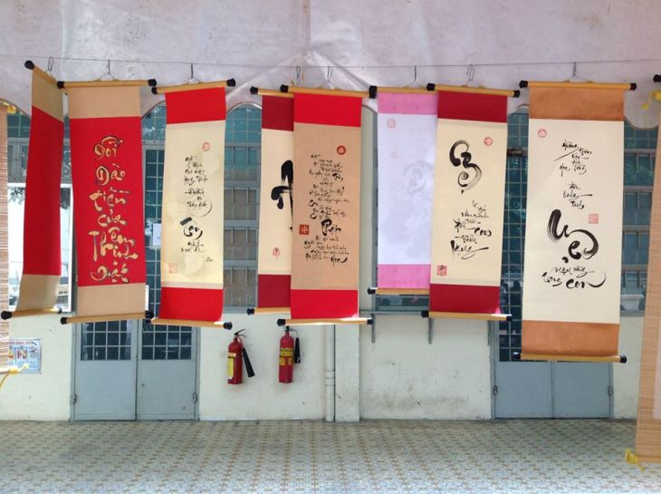 Calligraphy gallery (photo by Mr. Hermit XT)