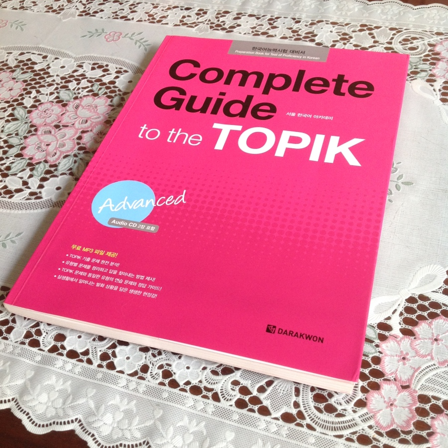 [Korean book review] COMPLETE GUIDE TO THETOPIK-ADVANCED