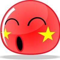Happy Vietnam Independence Day