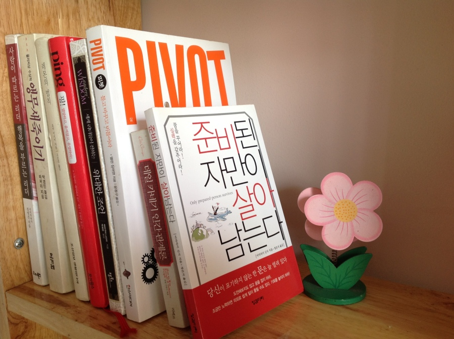 Korean book haul