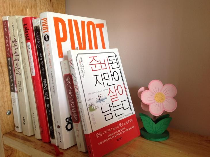 korean book haul