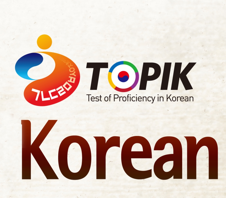 OFFICIAL CHANGES OF TOPIK2014