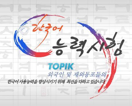 Sample audios of new Topikformat