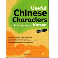 Should Korean learners study Hanja?