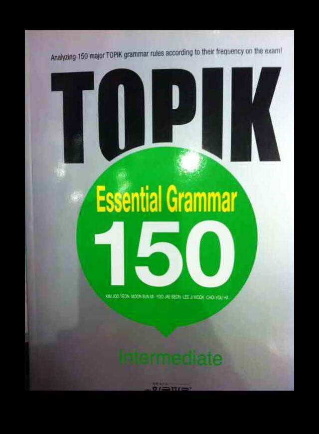 """TOPIK Essential Grammar 150 Intermediate"""