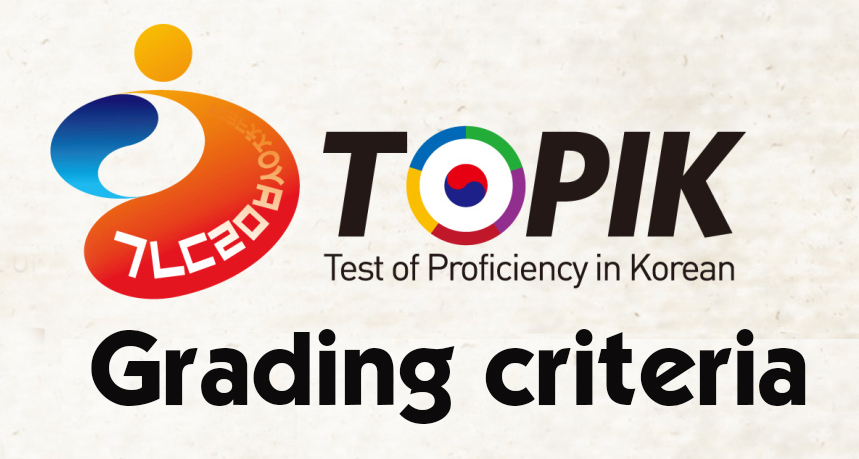 Grading criteria for the new Topik format in2014