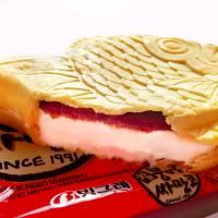 Sweet Bungeo Ssamanko ice cream