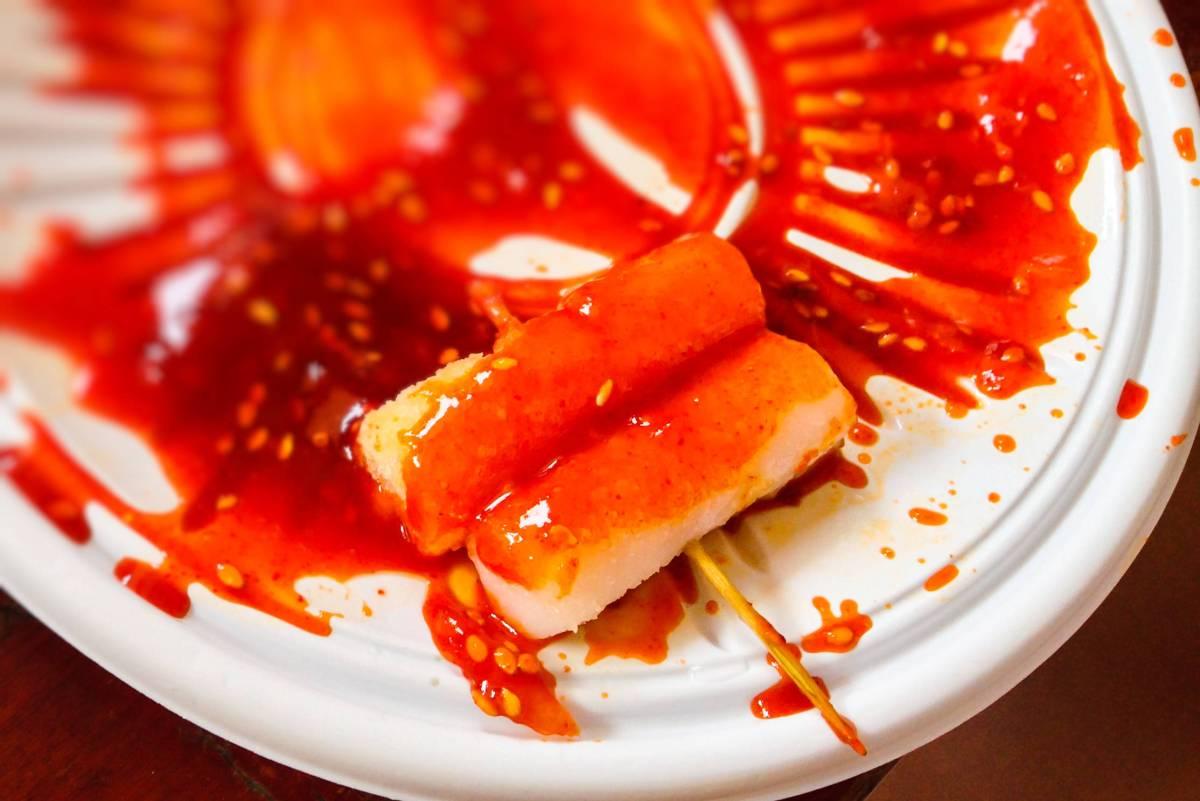 How To Make Korean Spicy Rice Cake Sauce