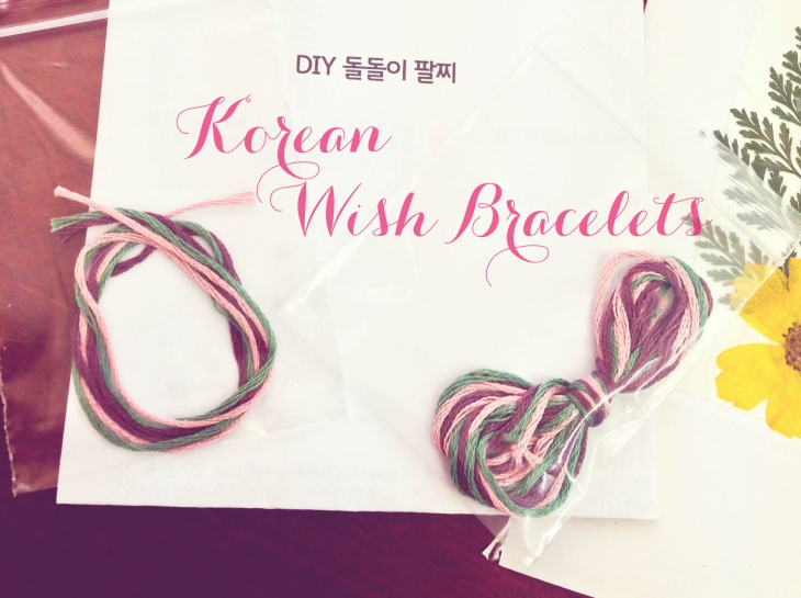 Korean wish bracelet1