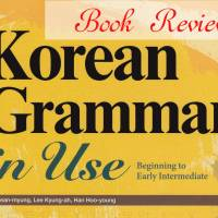[Korean book review] Korean grammar book in use-Beginning with answers
