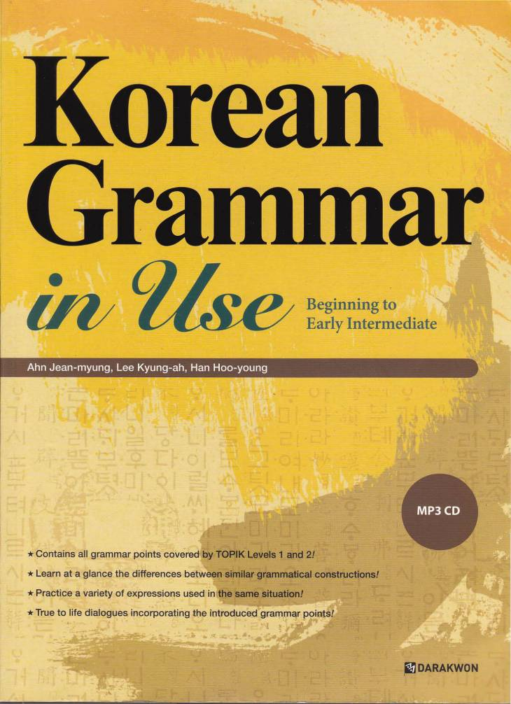 korean grammar in use-beginning2